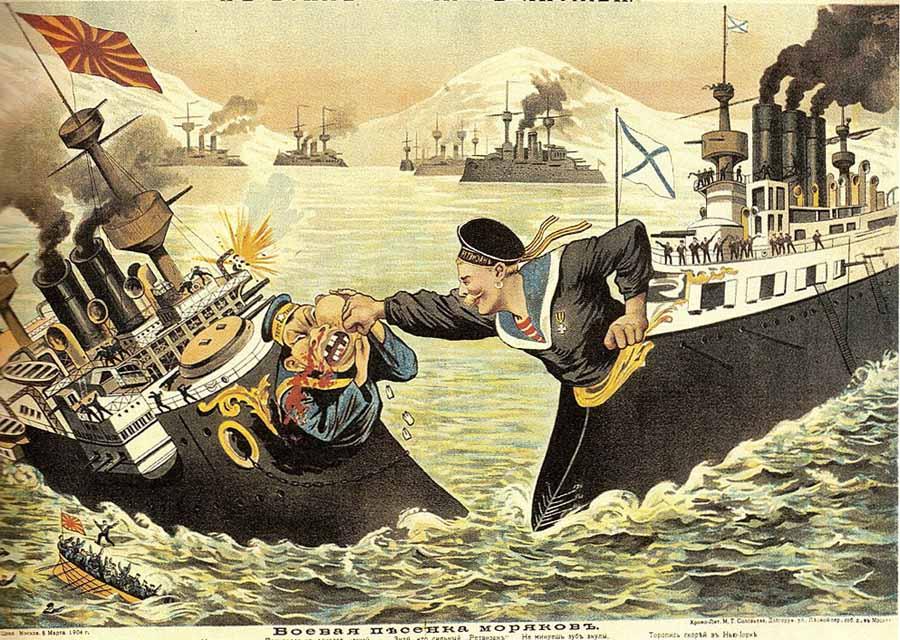 Resultado de imagen de GUERRA RUSO JAPONESA 1904
